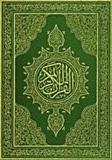 waptrick.com Quran Translation in English