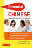 waptrick.com Essential Chinese Speak Chinese with Confidence