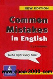waptrick.com Common Mistakes in English