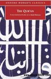 waptrick.com The Qur an